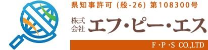 株式会社エフ・ピー・エス